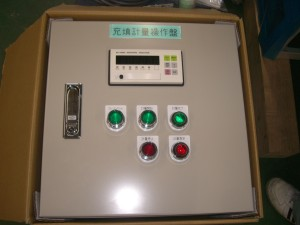 CIMG2588
