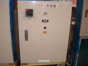 CIMG4779a